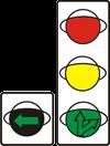 Вертикальный светафор с дооалнительной секцией